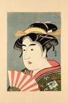 Oriental Print & Folder; 1864; LDFAN1990.100.1 & LDFAN1990.100.2