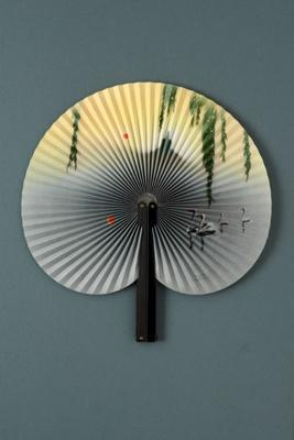 Cockade Fan; LDFAN1993.12