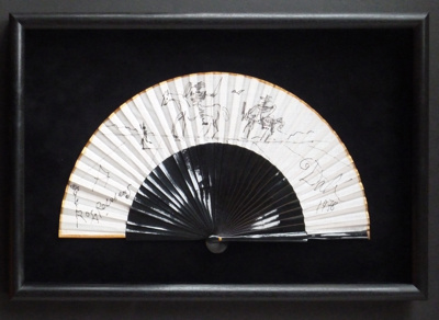 Pearwood fan, the mount decorated with a drawing of Don Quixote by Salvador Dali; Dali, Salvador; 1978; LDFAN2013.77
