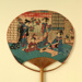 Fixed Fan; c. 1870; LDFAN2006.99