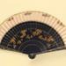 Folding Fan; 1950s; LDFAN1992.71