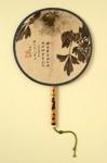 Fixed Fan; c. 1900; LDFAN2011.3