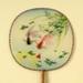 Fixed Fan; LDFAN2003.455