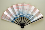Folding fan advertising Japan Air Lines; c. 1960s; LDFAN1991.30