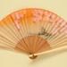 Folding Fan; c. 1920; LDFAN2002.7
