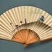 Folding Fan; LDFAN1994.135