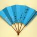 Folding Fan; LDFAN2001.11
