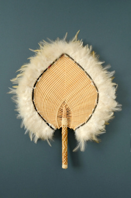 Fixed Fan; C. 1970; LDFAN1993.53