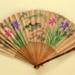 Advertising fan for Muresco; c.1910; LDFAN2003.344.Y