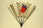 Folding Fan; LDFAN2001.20