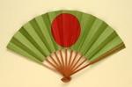 Folding Fan; LDFAN2003.220.Y
