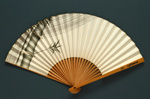 Advertising fan for Lufthansa airline; c. 1963; LDFAN2003.126 Y