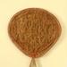 Fixed Fan; c.1970; LDFAN2011.100