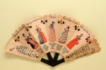 Advertising fan for Old Spice Talcum; Shulton; 1939; LDFAN2003.169.Y