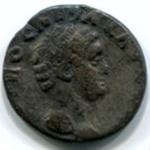 Silver Denarius, Roman; 69CE; Rome; AR1-34