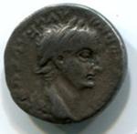 Silver Denarius, Roman; 14-37 CE; Lyons, Gaul; AR1-10
