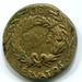 Orichalcum Sestertius, Roman; 16 BC; Rome; AR1-7