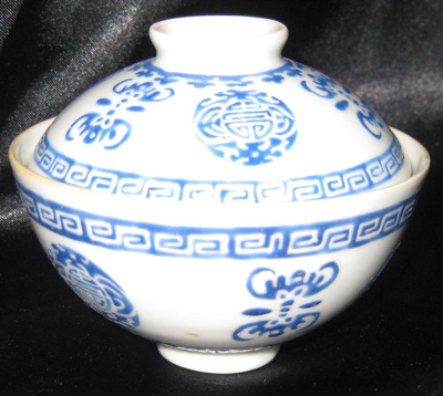 Blue and white china soup bowl; 84.1057