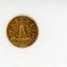 Coin, Madras Pacoda, 1810; 1810; 76.0022