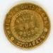 Coin, Pound, 1852; 1852; 76.0029
