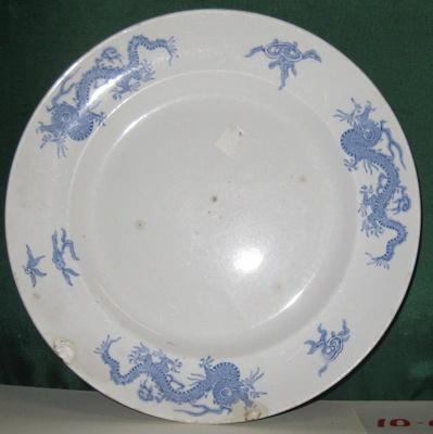 Ceramic plate; 1899; 10.0500