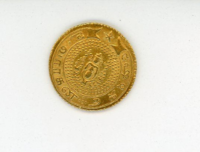 Coin, Madras Double Pagoda, 1810; 1810; 76.0023