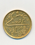 Coin, 1/3 Mohur; 76.0027