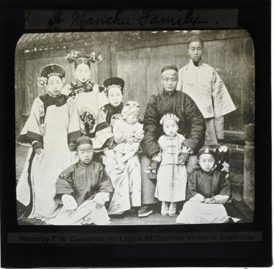Lantern Slide, A Manchu family (black and white)