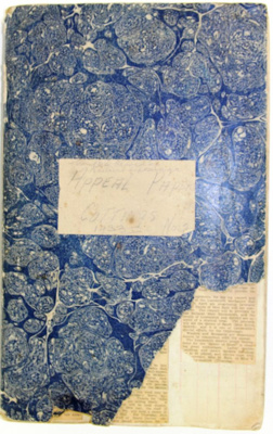 Complete Record of Ballarat Orphanage Appeal Paper Cuttings, 1933,  No. 2; Ballarat Orphanage; 1933; 2018.0236