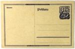 Postcard: Ndia Kun Street; 83.0553