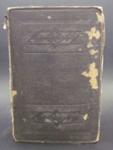 Manual of Botany (Fourth Edition); 70.1772