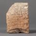Cuneiform Tablet; ca. 1700 BC; 96.68