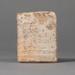 Cuneiform Tablet; 2035 BC; 97.68