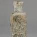 Glass Vial; ca. 2nd Century CE; 28.53