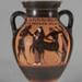 Amphora (Type B); ca. 525-500 BC; 43.57