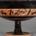 Band-Cup; ca. 550 - 525BC; 55.58