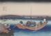 Viewing Sunset over Ryogoku Bridge from Onmaya Embankment; Hokusai, Katsushika; Edo period; HU 2001.16.3