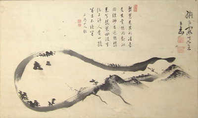 Zen Style Map Painting; Edo period to Meiji Restoration; HU 70.41