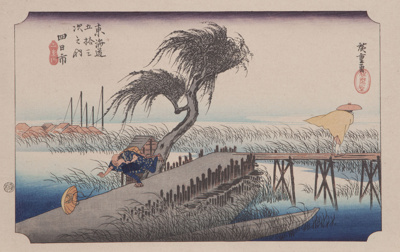 Yokkaichi; Hiroshige, Ando; Edo period; HU 2004.7.2