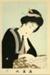 Beautiful Woman; Chikanobu, Gyokuyan; Meiji Restoration; HU 76.07.6
