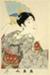 Untitled (female figure) from the series, Truly Beautiful Women ; Chikanobu, Gyokuyan, Asian, Japanese; Meiji Restoration; HU 76.07.7
