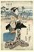 Fukagawa; Eisen, Keisai; Edo period; HU 74.05.17