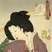 Amused: The Appearance of a High-ranking Maid of the Bunsei Era (1818-1830) ; Yoshitoshi, Tsukioka; Meiji Restoration; HU 2000.8.1