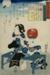 Untitled (female figure) from the series, How Young Girls Should Behave; Kuniyoshi, Ichiyusai, Asian, Japanese; Edo period; HU 76.07.32