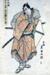 Untitled (male figure), from the series Actors on Stage; Toyokuni, Utagawa, Asian, Japanese; Edo period; HU 76.07.19