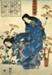 One from the series, Biographies of Virtuous Women; Kuniyoshi, Ichiyusai; Edo period; HU 74.05.11