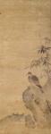 Two Birds and Bamboo from a set of three kakemono; Asian, Japanese; Edo period; HU 70.25.1