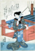 Untitled (female figure) from the series Working Class Women; Harutake, Kochoro, Asian, Japanese; Edo period; HU 76.07.34