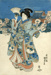 View of Ueno Park ; Kunisada, Utagawa (Toyokuni III), Asian, Japanese; Edo period; HU 76.07.22