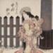 Actor Nakamura Matsue III as Shizuka no Mae; Hokushu, Shunkosai; Edo period; HU 74.05.07